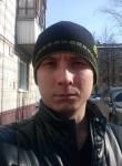 Артём, 26 лет, Северск
