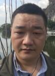 sansuo, 35, Shenzhen