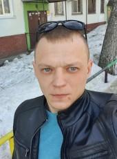 Georgiy, 29, Russia, Novokuznetsk