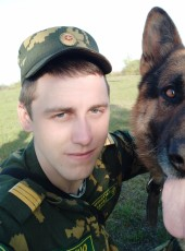 Ilya, 21, Ukraine, Chernihiv