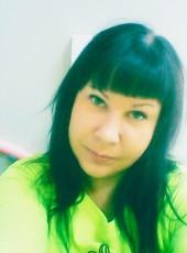 Катюшка Котёно, 33, Россия, Нижнекамск