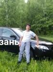 Амир, 23 года, Нижний Новгород