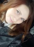 Татьяна , 31 год, Полевской