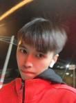 小五儿, 18, Guangzhou