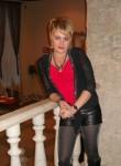 Natali, 37, Chelyabinsk