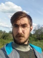 Nikita, 20, Ukraine, Lutuhyne