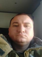 Vetal, 32, Ukraine, Kremenchuk