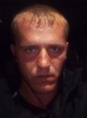 Oleg, 31, Russia, Ussuriysk