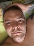 Алексей, 26 лет, Шатура