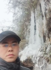 勿忘我, 42, China, Dazhou