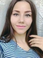 Anna, 20, Ukraine, Kiev