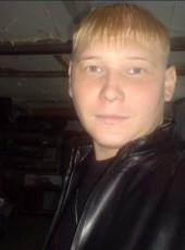 Dmitriy, 31, Russia, Ufa