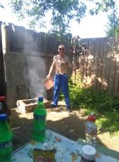 Nikolay, 31, Russia, Tomsk
