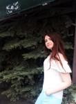 Diana, 19, Chelyabinsk