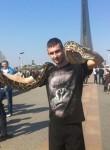 Arkadiy, 27, Moscow