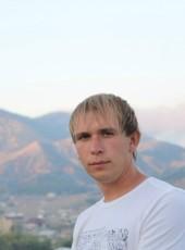 Ivan, 32, Ukraine, Kharkiv