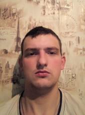 Vitaliy, 20, Russia, Nizhneudinsk