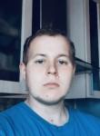 Nikita, 22, Nevyansk