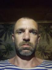 Oleg, 39, Ukraine, Seredyna-Buda