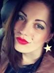 Yana, 26  , Lesozavodsk