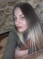 Yana, 26, Russia, Lesozavodsk
