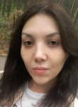Elya, 23, Neftekamsk