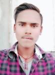 Arun dubay, 18  , Bhilwara
