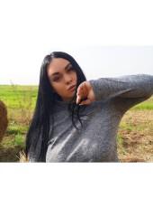 Alena, 22, Russia, Moscow