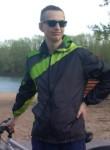 Sergey, 28, Orsk