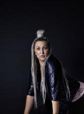 Elena, 41, Russia, Timashevsk