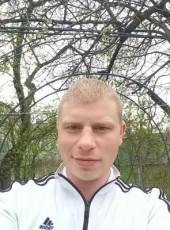 Pavel, 28, Russia, Zheleznodorozhnyy (MO)