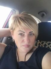 Svetlana, 39, Russia, Mikhaylovsk (Stavropol)