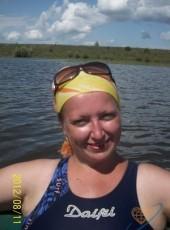 Marina, 46, Russia, Amursk