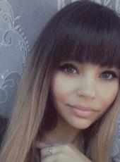 Svetlana , 20, Russia, Asbest