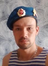 Lyekha, 31, Russia, Komsomolsk-on-Amur