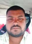 भिमा, 74  , Pune