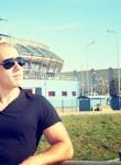 Олег, 39 лет, Гатава