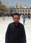 Sijad, 36  , Al `Amarah