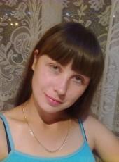 Nadezhda, 35, Russia, Chita
