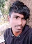Ganes, 18  , Amarnath