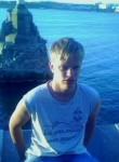 Артём, 25  , Valday