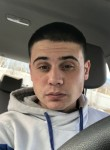 Tyler4real19, 21  , Columbine