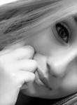 Marie, 18  , Bourgoin-Jallieu