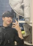 하이, 21  , Cheonan