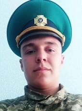 Yaroslav, 20, Ukraine, Cherkasy