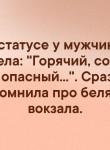 Лапочка, 34 года, Москва