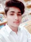 Mursleen Muneer, 18  , Karachi