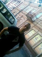 Denis, 29, Ukraine, Sumy