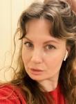 Елена, 39, Murmansk