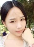 李雯欣, 27  , Daxi